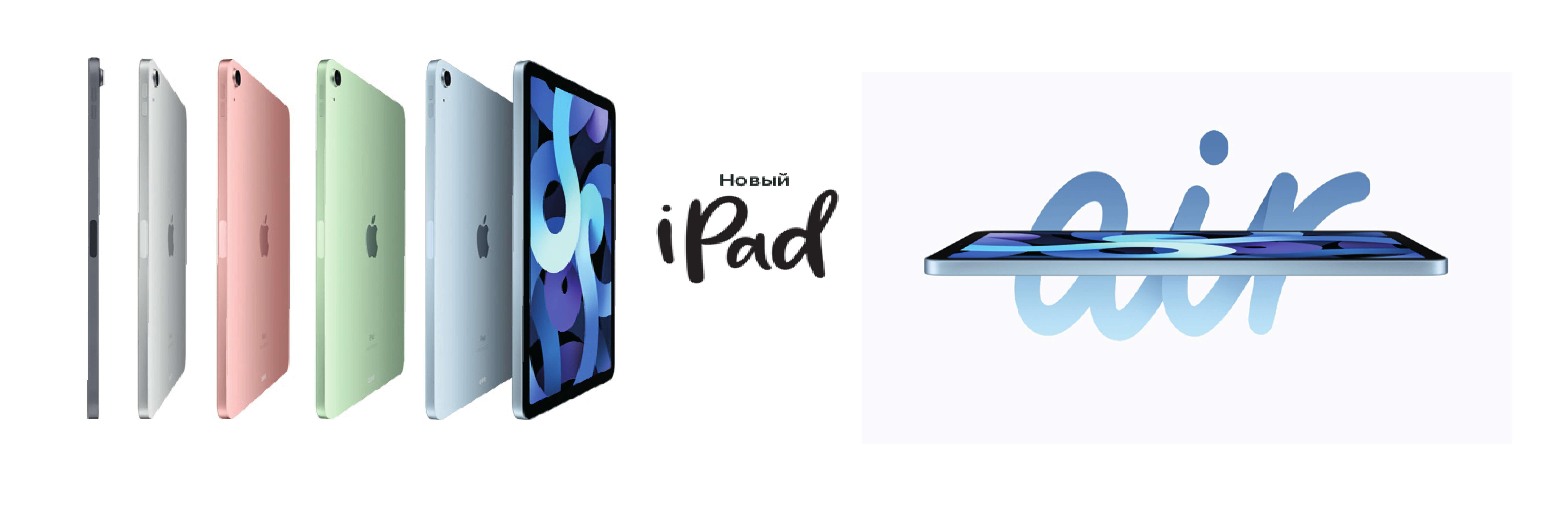 ipad_air__bew5mrs0rwqa_medium-New-iPad